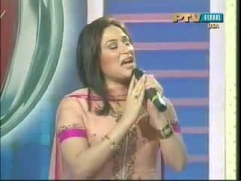 na koi jaan na pehchan by Humaira Arshad(ROMANTIC SONG)(PTV...