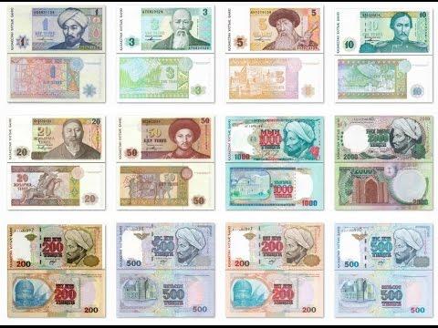 Преобладающий цвет лицевой стороны банкноты темно-зеленый