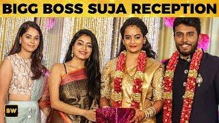 Bigg Boss Contestants Attends Suja Varunee Wedding Reception | TN