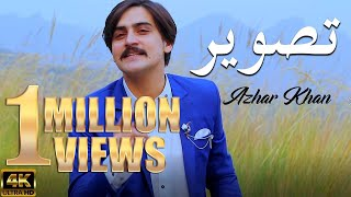 Pashto New songs 2019 | Sta Tasweer | Azhar Khan | Pashto New video song Full HD