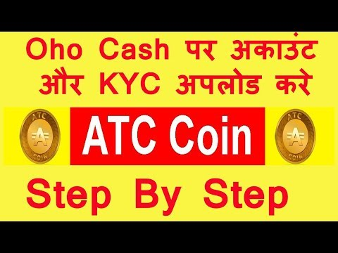 Oho Cash Per Account Banaye & KYC Upload Kare ( Step BY Step ) ATC Coin