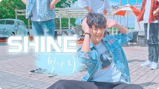 @??? [AB] ??? PENTAGON - ??? SHINE | ???? DANCE COVER (with ???)