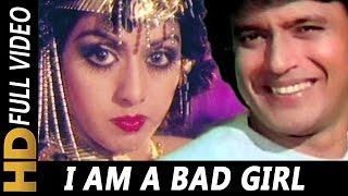 I Am A Bad Girl | Alisha Chinai, Shailendra Singh | Guru 1989 Songs | Sridevi, Mithun Chakraborty