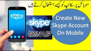 How to Create Skype Account on Android or Tablet in Urdu, Hindi Tutorial
