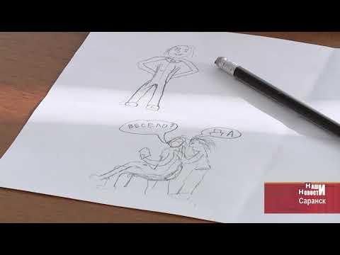Художница из Финляндии  провела в Мордовии мастер-классы по рисованию комиксов