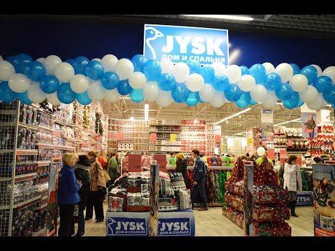 В Бресте открылся датский магазин товаров для дома JYSK