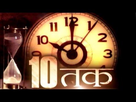 Dastak: Devendra Fadnavis or Nitin Gadkari -- Who will be Maharashtra CM?