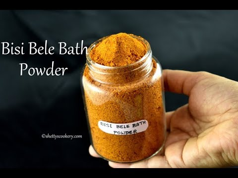 Bisi Bele Bath Powder Recipe | ಬಿಸಿಬೇಳೆ ಬಾತ್ ಪೌಡರ್ | Bisi bele bath powder recipe in Kannada