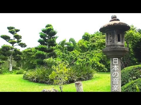 Relaxing Japanese Music Zen Music with Traditional Flute Koto...