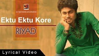 Ektu Ektu Kore by Riyad | Album Osrujol | Official lyrical Video