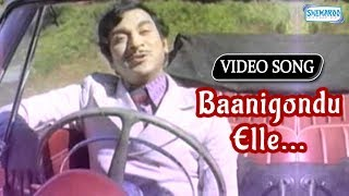 Hot Kannada Songs - Baanigondu Elle From Beladingalagi Baa