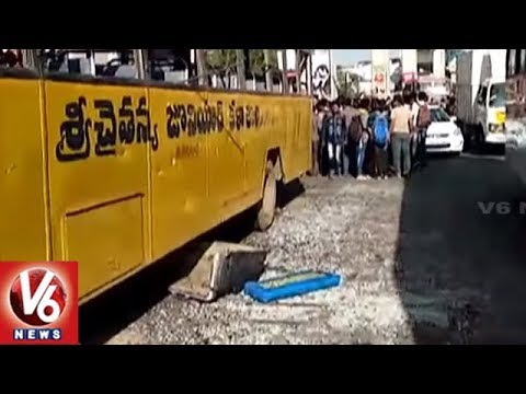 Sri Chaitanya College Student Lost Life In Bus Accident At Kukatpally | Hyderabad | V6 News