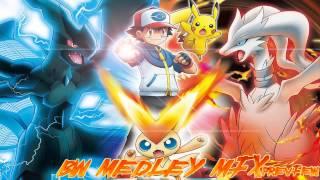 Watch Pokemon Rival Destinies video