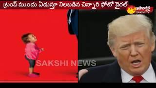Trump looking down at crying migrant child - ట్రంప్ ముందు ఏడుస్తూ..చిన్నారి ఫోటో వైరల్..! - netivaarthalu.com