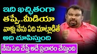 Kathi Mahesh Sensational Comments About Media - with Sri Reddy - Pawan Kalyan Issue
