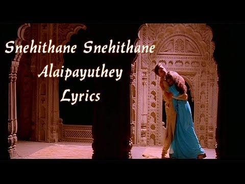 Snehithane Snehithane – Alaipayuthey Lyrics   AR Rahman   Sadhana Sargam, Srinivas