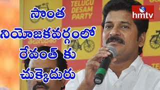 Revanth Reddy Followers to Join TRS Party | Latest Updates | hmtv