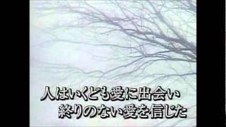 愛の暮らし 加藤登紀子【cover】