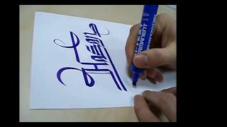kaligraf hamza şimşek