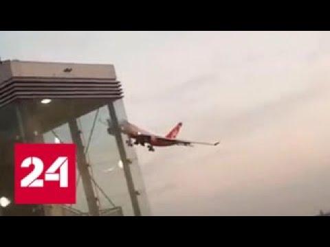 Опасный маневр: в Дюссельдорфе самолет почти зацепил здание терминала - Россия 24