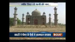 UP CM Akhilesh Yadav to Support Old Man to Build Mini Taj Mahal - India TV