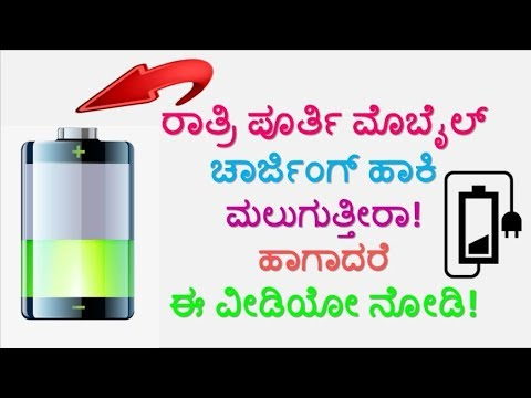 Best New Most Useful Android app For December 2017 |By Technical Jagattu