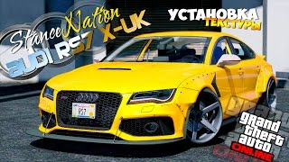 Установка модов Audi RS7 X-UK - jackal.yft [GTA V/ГТА 5 + Native Trainer] Install Cars