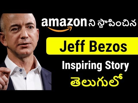 Amazon Founder Jeff Bezos Biography in Telugu | Inspiring Story of Jeff Bezos for Entrepreneurs