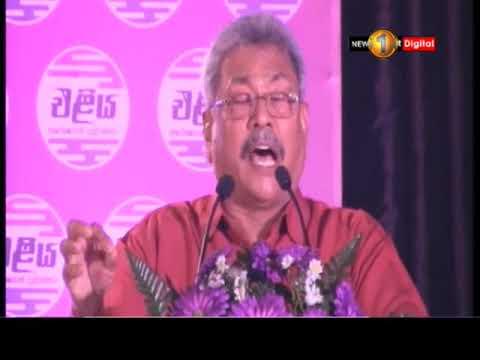 gotabaya vows to top|eng