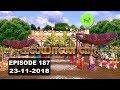 Kalyana Veedu | Tamil Serial | Episode 187 | 23/11/18 |Sun Tv |Thiru Tv