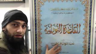 Nuraniyah - Introduction and guidelines - Imam Raza