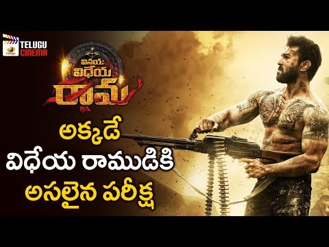Vinaya Vidheya Rama Movie Latest Update | Ram Charan | Kiara Advani | DSP | Mango Telugu Cinema