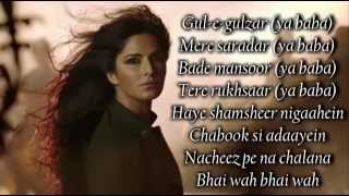 Afghan Jalebi Ya Baba -song lyrics