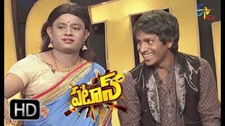Patas | Yadamma Raju  & Durga Rao Performance | 23rd April  2018 | ETV Plus