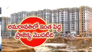 Hi-Rise Apartment Projects  At Amaravathi