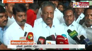 ADMK Should never be under the guidelines of a single family : OPS | Polimer News