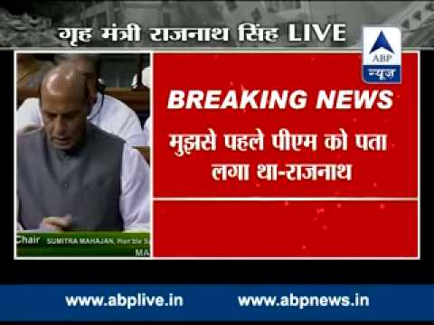 Nepal Earthquake: PM Modi did a commendable job, says Rajnath Singh