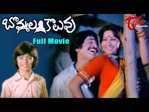 Bommala Koluvu - Full Length Telugu Movie - Chandra Mohan - Kavitha