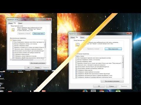 Изменение фиксированного размера окон в Windows