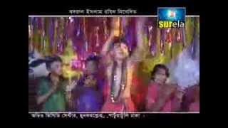 Bandari bangla songs Langta baba