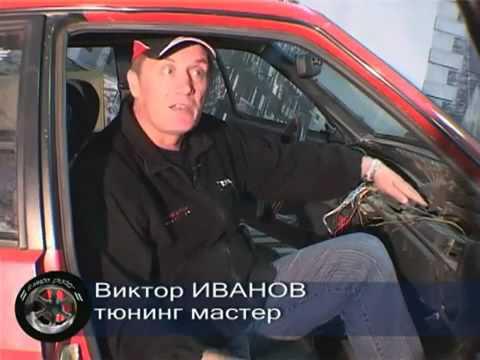 ВАЗ 21099 Регулировка и ремонт заслонки печки