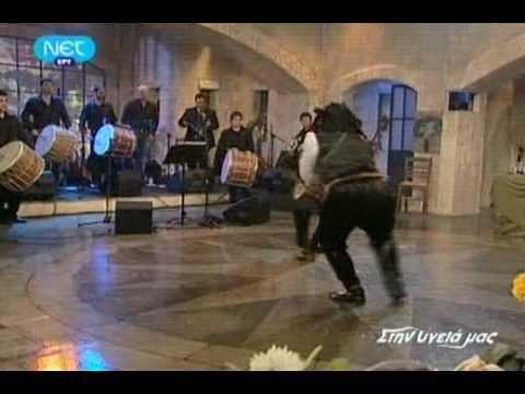 ΧΟΡΟΣ ΜΑΧΑΙΡΙΑ (ΠΙΤΣΑΚ ΟΙΝ) - Pontic Dance