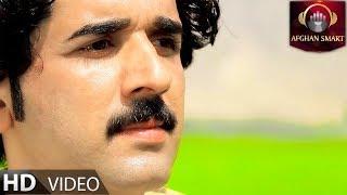 Wahab Wafa - Zama Nasiba OFFICIAL VIDEO