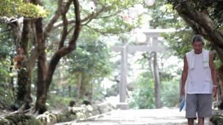 神津島へ、いこう。