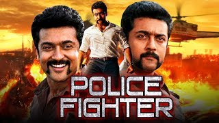Police Fighter (2019) Tamil Hindi Dubbed Full Movie | Suriya, Anushka Shetty, Hansika Motwani