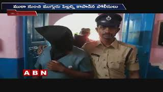 Seven, Including 4 Women Arrested For Selling Children; 3 Babies Rescued | Hyderabad | Updates