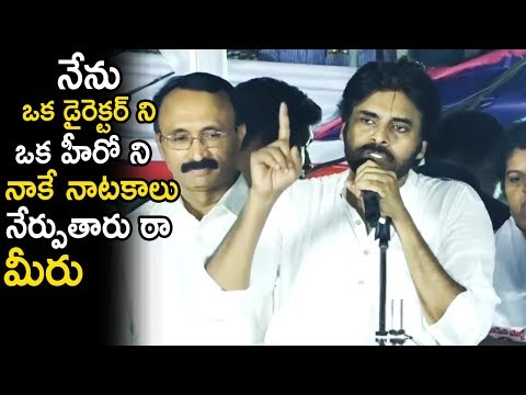 Pawan Kalyan Warning to Political Leaders at His Porata Yatra Sabha || Life Andhra Tv
