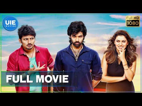 Pokkiri Raja Tamil Full Movie thumbnail