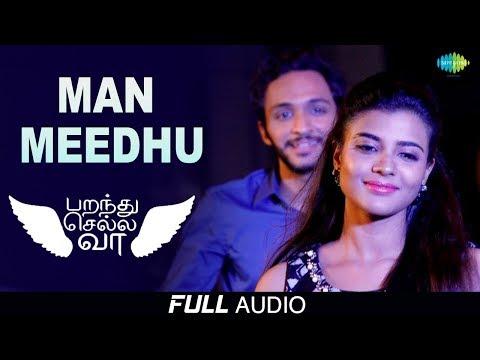 Parandhu Sella Vaa | Mann Meedhu | Audio Song | Joshua Sridhar | Aiswarya Rajesh | RJ Balaji |Baasha