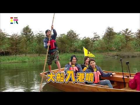 【大船入港!!一起快樂的出航吧!】鎖定本週天后之戰!!綜藝玩很大
